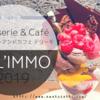 【パティスリー&カフェ デリーモ】幸せになれる場所♪ 2019年食べた物記録