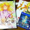 最近のゲーム『この世の果てで恋を唄う少女YU-NO』