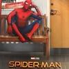 【映画】スパイダーマン ホームカミング
