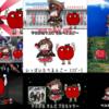 ニコニコ動画で「たべるんごのうた」と派生作品がブームに。NEUTRINO(AIきりたん)作品やボカロ曲の替え歌も多く投稿される