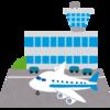 飛行機の「コードシェア便」とは。メリットとデメリットについて。