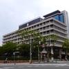 【Stamp:010】高槻市(大阪府)
