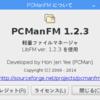 Raspberry PiのファイルマネージャーからOmxplayerで動画を再生する