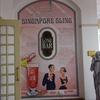 2016シンガポール旅行記10 昼からラッフルズのロングバーでシンガポールスリングを味わう