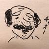妊活〜イタリア日記  カバン屋さん〜