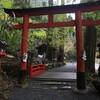 23-27:貴船・鞍馬視察計画(10/15)における貴船神社