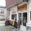 高崎ランチ。北高崎駅近くの蕎麦専門店。俺のそば