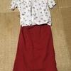 久々赤い服!