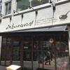 渋谷にある山本のハンバーグは学生でも気軽に入れる優しい雰囲気のお店だった