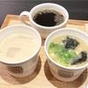 鮭と柚子のクリームスープ&干し鱈と野菜の白いチゲ(Soup Stock Tokyo)