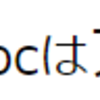 Markdownでデカイ文字を書けて便利な話(ただしPandoc)