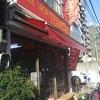 浅草のすっごい おいしい パン屋さん