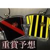 【重賞予想】阪神牝馬S&ニュージーランドT