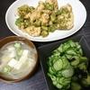 アボカド鶏むね炒め、酢の物、味噌汁
