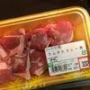 週末は家でアヒージョ三昧(6)ラム肉