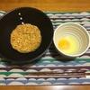 チキンラーメン 卵つけ麺の作り方