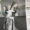 八千代座の玉三郎公演