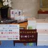 東京スカイツリータウン開業5周年記念オープンコンペ