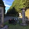 梼原町茶や谷、山の「竜王宮・海津見神社」~龍馬の韮が峠を行く