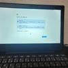 クロームブックを買いました「IdeaPad Slim 350i」購入レビュー①開封とログイン、作業スタート
