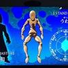 【注意!ネタバレあり!】TVアニメ『ジョジョの奇妙な冒険 ダイヤモンドは砕けない』 第7話感想