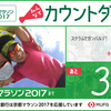 ランニングログ 心拍トレーニング13週目 7-4日目 元・心房細動ランナーとお方さま、ポンコツ夫婦のフルマラソンチャレンジ日記