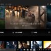 【更新】映画 & テレビ:PinP / 360 度ビデオの機能を追加(Windows 10 Creators のアップデートが必要(追記あり