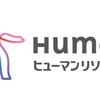 【沖縄】AI学習データ作成の求人 3