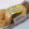 ケーキドーナツ[4](ヤマザキ・山崎製パン)を食べました~【ゆる食レビュー57】