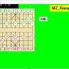 象棋(中国将棋)作り始めました。