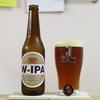 箕面ビール 「W-IPA」