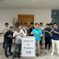 SORACOM UG Hiroshima(広島) #3 「#しろボタン ハンズオン」 参加レポート