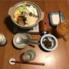 お鍋セカンド😊  11/13     水曜  夜
