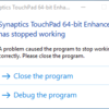 synaptics touchpad 64-bit enhancements has stopped working