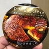 赤城乳業  PABLO濃厚な味わいプレミアムチーズタルト 食べてみました
