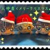 うちの可愛いTOY〜名探偵コナン 寝そべりキーチェーンマスコット クリスマス2018〜