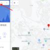 はてなブログ記事にグーグルマップを埋め込む方法【初級者用】