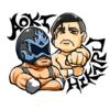 8・19全日本プロレス後楽園大会観戦記。Jrヘビーのタッグマッチで開場爆発!