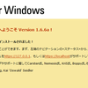 Windows VistaにXAMPPをインストール