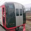 #792 Withコロナの鉄道旅を振り返る~中京編(令和2年9月)