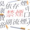 タバコをやめて髪を元気に!禁煙を成功させる5つのコツ