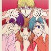 「ホットギミック」、「 S秘書と青い瞳のお嬢様」TL漫画