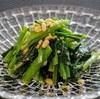 小松菜と松の実のマヨネーズ和えの作り方(レシピ)