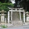 八栄神社参道口