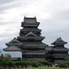 松本城 日本100名城スタンプラリー第四十六回