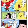 【子育て漫画】オホホ王国の王女との鬼退治に参戦した話3