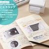 画面の一部だけを印刷する「キングジム ココドリ」はメモ感覚のプリンターだ