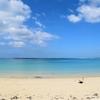 【真面目に将来を考えてみる】沖縄で生活していくということ。