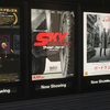 『ワイルド・スピード SKY MISSION(字幕・3D・IMAX)』