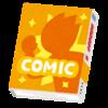 漫画拾い読み出来るアプリ 『マワシヨミジャンプ』都会はいいけど田舎はどうすりゃいいのか?
